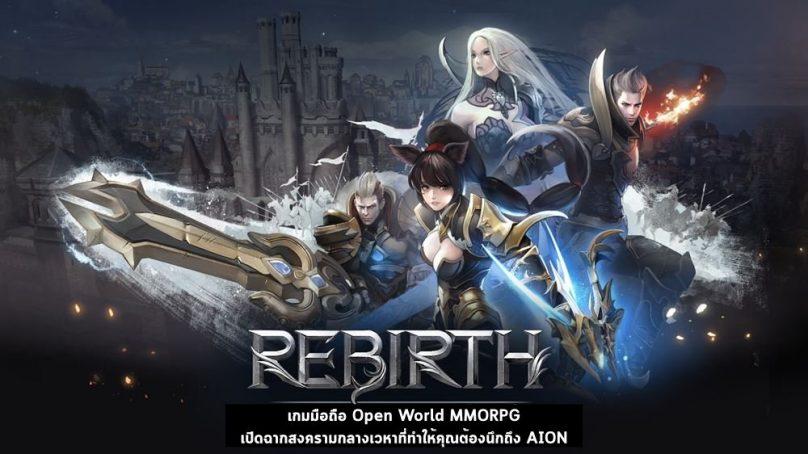 Rebirth M – La renaissance : On a testé pour vous