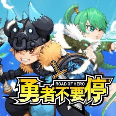 Road of Hero est un jeu iddle (ou RPG inactif) d'un style nouveau